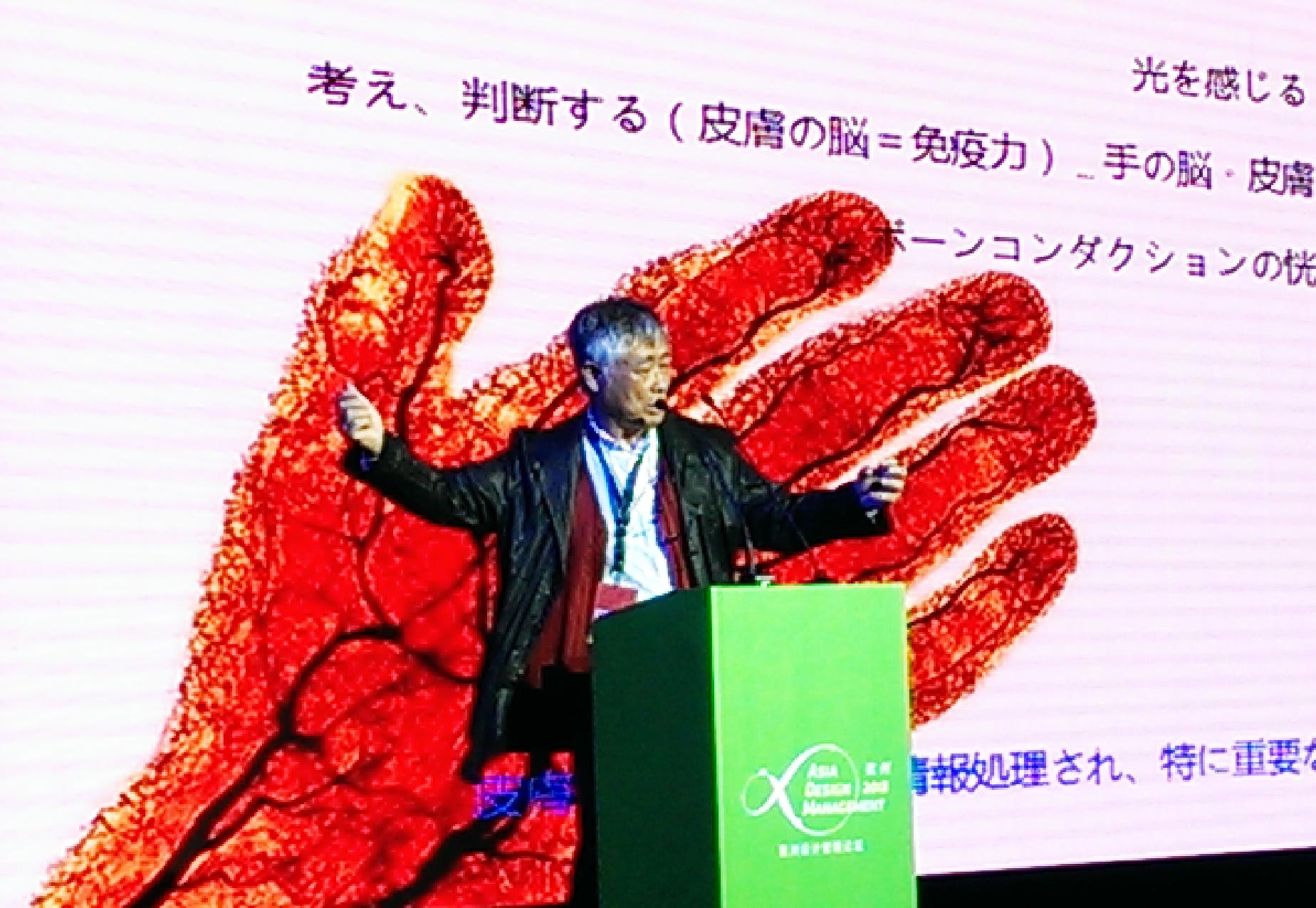 大維京睿藝術總監劉泓瑋參加2013年ADM論壇
