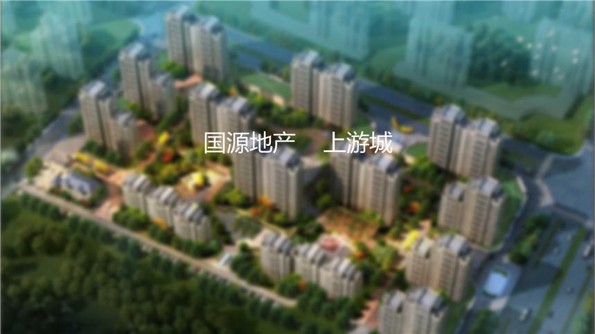 shangyoucheng1